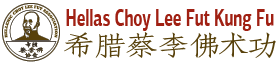 Choy Lee Fut Kung Fu & Luohan Qigong, Greece