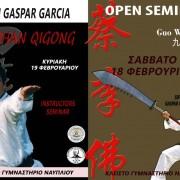 poster seminar-2017